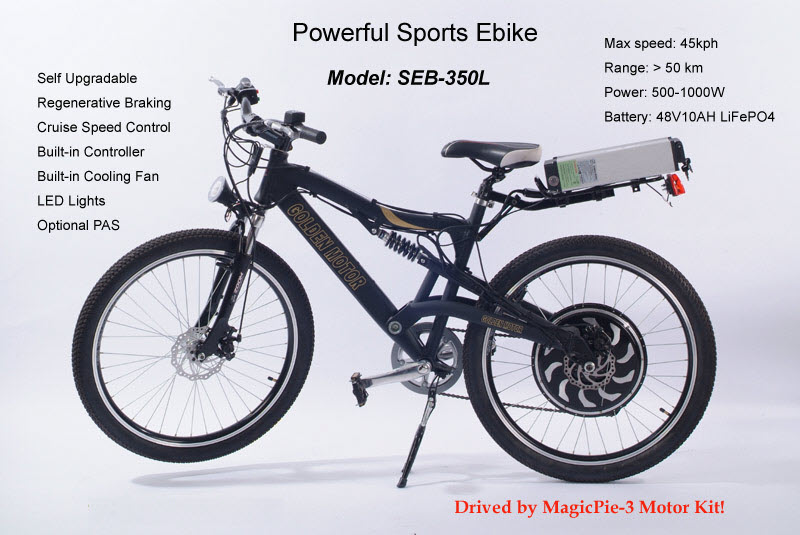 PAS Electric Bike with Pedal Control Motor /& Speed 5.5 Miles Range 2 Batteries